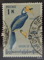 BURMA Year 1964, Bird, Union Of Burma, 1K; Used. SG183 - Myanmar (Burma 1948-...)