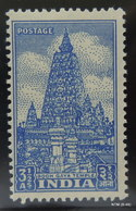 INDIA Year 1948, ARCHEOLOGICAL SERIES BRIGHT BLUE 2 Stamps MH, SG 315 - 1947-49 Dominio Británico