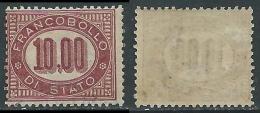 1875 REGNO SERVIZIO DI STATO 10 LIRE MNH ** - I52 - 1861-78 Vittorio Emanuele II