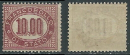 1875 REGNO SERVIZIO DI STATO 10 LIRE MNH ** - I52-2 - 1861-78 Vittorio Emanuele II