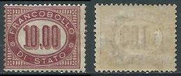 1875 REGNO SERVIZIO DI STATO 10 LIRE MNH ** - I52-4 - 1861-78 Vittorio Emanuele II