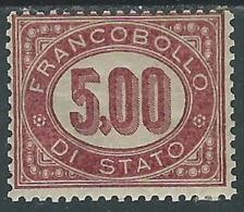 1875 REGNO SERVIZIO DI STATO 5 LIRE MH * - I52-4 - 1861-78 Vittorio Emanuele II