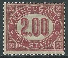 1875 REGNO SERVIZIO DI STATO 2 LIRE MNH ** - I52 - 1861-78 Vittorio Emanuele II