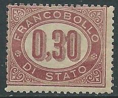 1875 REGNO SERVIZIO DI STATO 30 CENT MNH ** - I52-2 - 1861-78 Vittorio Emanuele II
