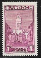 French Morocco, Scott # 149 Unused No Gum Mosque, 1939 - Morocco (1891-1956)