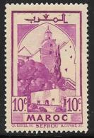 French Morocco, Scott # 153 MNH Sefrou, 1939 - Morocco (1891-1956)