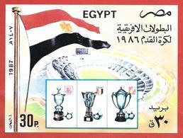 EGITTO EGYPT MNH - 1987 Egyptian Victories In Football Championships - 30 Piastre - Michel EG BL43 - Blocks & Sheetlets