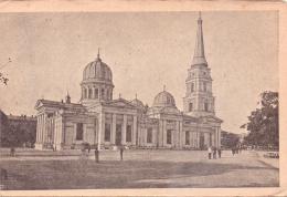 ALTE AK  ODESSA / Ukraine  - La Cathedrale - 1919 Beschrieben - Ukraine