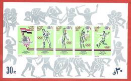 EGITTO EGYPT MNH - 1984 Olympic Games - Los Angeles, USA - 30 Piastre - Michel EG BL41 - Blocks & Sheetlets