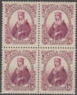 NICARAGUA - 1952 1.76c Queen Isabella Block Of Four.  Scott 739. MNH ** - Nicaragua