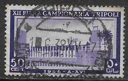 Italia Italy 1938 Colonie Libia XII Fiera Di Tripoli C50 Sa N.149 US - Libia