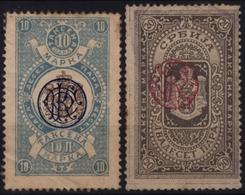Revenue TAX Stamp - 1880's SERBIA - Overprint - PAIR - Used - 10 + 20 Din - Serbia