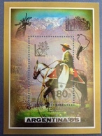 Korea 1985 S/S Stamp Philatelic Exhibitions Argentina '85 Buenos Aires Horse Riding Sports Stamp CTO Mi BL201 Sc 2491 - Horses