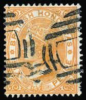 O British Honduras - Lot No.336 - Honduras