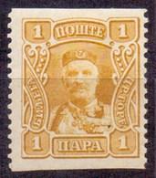 MONTENEGRO - CRNA GORA - Prince NIKOLA - IMPERF - **MNH - 1907 - Montenegro