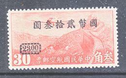 OLD  CHINA  C 48   ** - 1912-1949 Republic