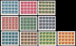 MANAMA 1968 Space IMPERF.COMPLETE SHEETS:10 (10x20 Stamps)  [non Dentelé, Geschnitten,no Dentado] - Space