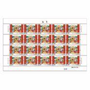 CHINA 2018 -2  Full S/S China New Year Of Dog Greeting Stamp - 1949 - ... Volksrepublik
