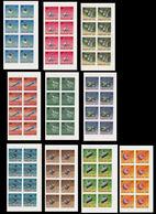 MANAMA 1968 Space IMPERF.CORNER 8-BLOCKS:10 (80 Stamps)   [ungezähnt,non Dentelé,no Dentado,non  Dentellato,ongetande] - Space