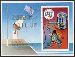 Korea 1976 S/S 100th Anniversary Telephone Sciences Telecom Communications UIT Organizations Stamps CTO SC#1436 - Organizations