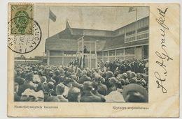 Kuopio Maanviljelysnaittely Kuopiossa Naytellyn Avajaistilaissus P.used To Cienfuegos Cuba - Finlande