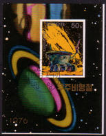 Korea 1976 S/S Space Flight Astronomy Sciences Planet  Exploration Stamp CTO Imperf Michel BL24B YV# B18A - Space
