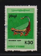 Myanmar 1999, Music, Minr 348, Vfu. Cv 22 Euro - Myanmar (Burma 1948-...)