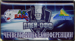 77-4 Space - Sport Russian Pin Hocky Gagarin Cup Ak Bars (Kazan) - Salavat Yulaev (Ufa) 2016-17 (40х22mm) - Space