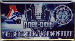 77-7 Space - Sport Russian Pin Hocky Gagarin Cup Locomotive (Yaroslavl) - Dinamo (Minsk) 2016-17 (40х22mm) - Space