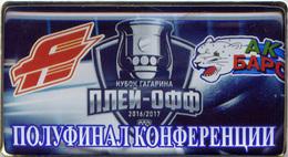77-12 Space - Sport Russian Pin Hocky Gagarin Cup Avangard (Omsk) - Ak Bars (Kazan) 2016-17 (40х22mm) - Space