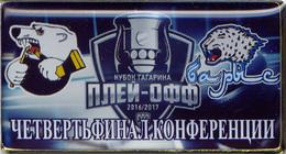 77-8 Space - Sport Russian Pin Hocky Gagarin Cup Tractor (Chelyabinsk) - Barys (Astana Kazakhstan) 2016-17 (40х22mm) - Space