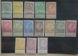 BELGIE   1893    Nr. 53 - 67      Scharnier *     CW  765,00 - 1893-1900 Fine Barbe