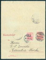 Germany Frankfurt 1909 Postal Card To Candia Crete Greece Austrian Post - Germany