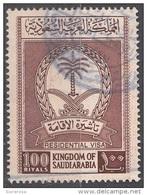 Arabia Saudita  Residential  Visa Stamp 100 Riyals - Arabia Saudita