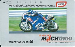 Télécarte Japon Moto Challenging Motor Sports - Sport  Phonecard (D 311) - Motos