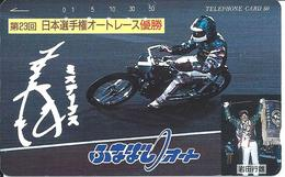 Télécarte Japon Moto Motor Sports - Sport  Phonecard (D 312) - Motos