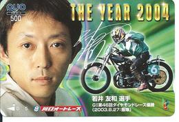 Carte Prépayée Japon Moto Motor - Sport The Year 2004 Card (D 314) - Motos