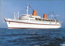 71965518 Schiffe Ships Navires MS Europa Hapag-Lloyd  Schiffe Ships Navires - Schiffe
