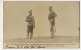 Real Photo Empereur Et Grand Duc Nicholas Tzar Nicolas II Autographe Jules Ferry ? - Russia