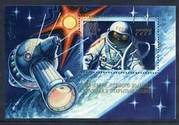 SOVIET UNION 1980 First Space Walk Block MNH / **.  Michel Block 145 - 1923-1991 USSR