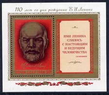 SOVIET UNION 1980 Lenin Birth Anniversary Block MNH / **.  Michel Block 147 - 1923-1991 USSR