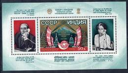 SOVIET UNION 1981 Satellite Communications With India Block MNH / **.  Michel Block 153 - 1923-1991 USSR