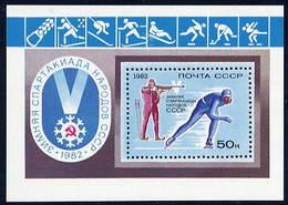 SOVIET UNION 1982 Winter Spartakiad Block MNH / **.  Michel Block 154 - 1923-1991 USSR
