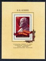 SOVIET UNION 1982 Lenin Birth Anniversary Block MNH / **.  Michel Block 155 - 1923-1991 USSR