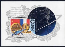 SOVIET UNION 1982 Joint Space Flight With France Block MNH / **.  Michel Block 156 - 1923-1991 USSR