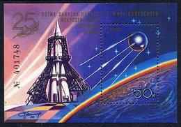 SOVIET UNION 1982 First Artificial Satellite Block MNH / **.  Michel Block 157 - 1923-1991 USSR