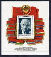 SOVIET UNION 1982 60th Anniversary Of USSR Block MNH / **.  Michel Block 159 - 1923-1991 USSR