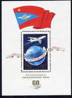 SOVIET UNION 1983 60th Anniversary Of Aeroflot Block MNH / **.  Michel Block 161 - 1923-1991 USSR