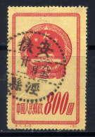 CHINE - 911° - ARMOIRIES - 1949 - ... Volksrepubliek