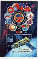 SOVIET UNION 1983 Cosmonauts' Day Block MNH / **.  Michel Block 163 - 1923-1991 USSR